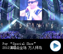 """Special Show""2012演唱会全场"