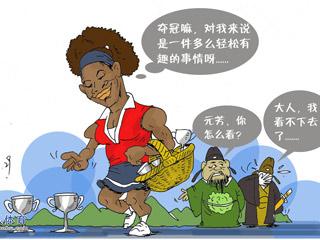 小威,刘守卫漫画,漫画