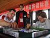 麻将世锦赛中国称霸两届 退休大妈欲保雀神封号