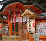 日本神庙,日本留学,日本留学条件,日本留学生,日本留学费用,日本留学考试,日本留学签证,日本留学中介,日本留学语言,日本留学中介