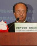 中国汽车维修行业协会 应肃