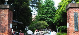 日本东京艺术大学;日本留学 ;日本留学条件;日本留学生;日本留学费用;日本留学考试;日本留学签证;日本留学中介;日本留学语言;