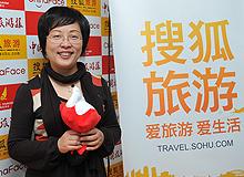 天台县旅游管理局副局长张朝红