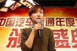 华北大区总经理兼北京站总监