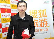 hotelscombined.com大中华区业务负责人肖昱