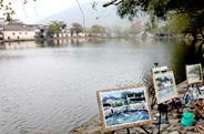 安徽黄山:画里画宏村
