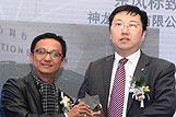 张军先生为李南鸿先生颁奖
