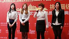 上海朗阁留学星之队