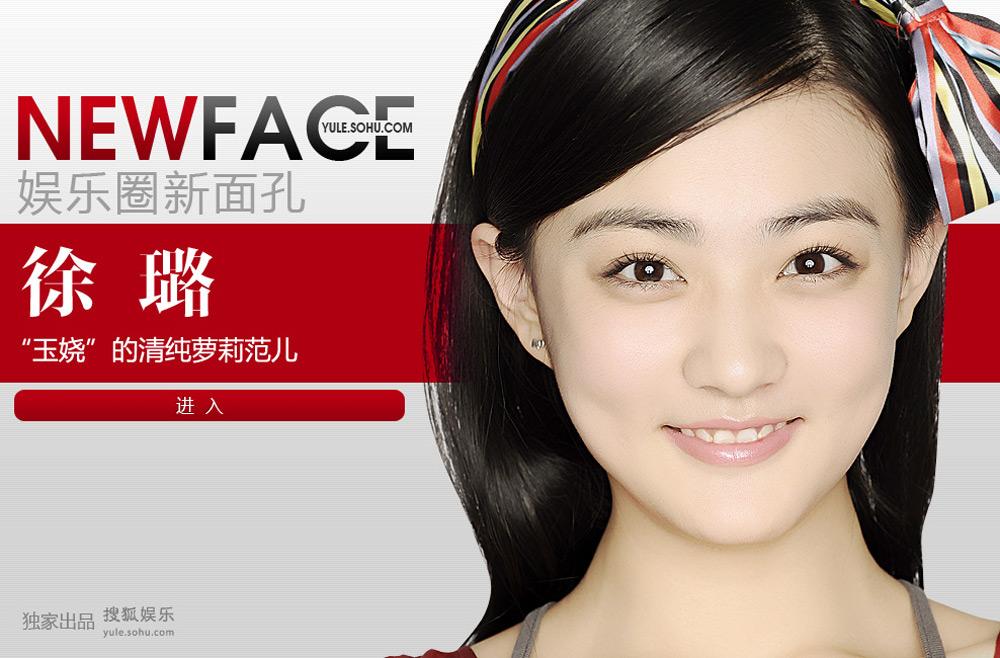 NewFace�����