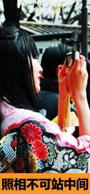 日本禁忌,照相,忌讳,日本风俗,日本礼节