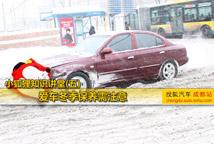 小狐狸知识讲堂(五)爱车冬季保养需注意