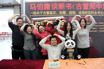 2012年12月22日 - 沧夫书法 - 沧夫书法的博客