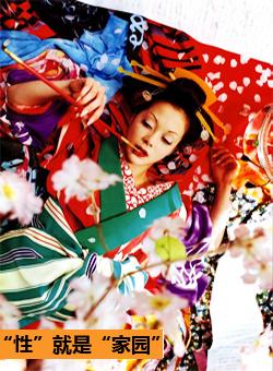日本性产业,日本留学,AV女优,色情文化