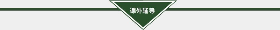 年度论坛:搜狐《高朋满座》课外辅导年度盘点