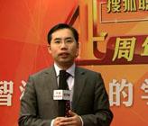 搜狐公司副总裁搜狐网总编辑刘春