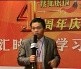 中国民办教育协会学前教育专业委员会理事长