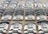 中国汽车2013年销量增速将超10%