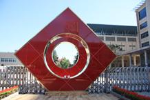 北京十一学校,北京重点学校,李希贵,海淀区重点中学,十一学校