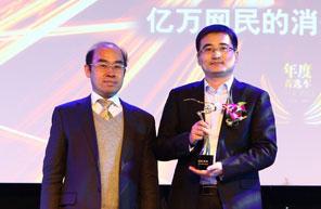 比亚迪速锐荣获2012年搜狐汽车自主车满意度总冠军