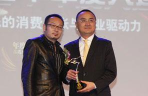 英菲尼迪M长轴距版荣获2012年搜狐汽车进口车满意度总冠军