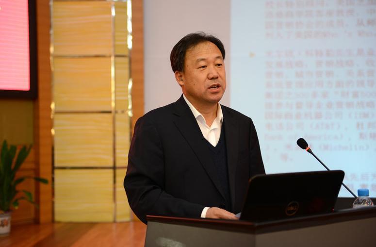 漳州金峰开发区规划图