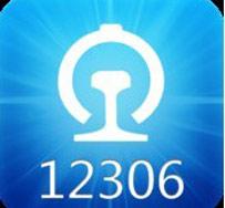 12306通过太极股份采购自家产品