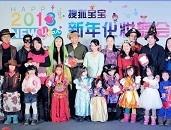 2012搜狐宝宝新年化妆舞