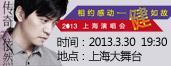 >2013李健