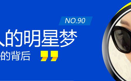 男歌星排行榜_中国歌星收入排行榜