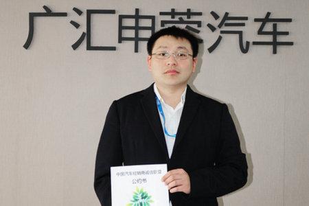 四  川广汇申蓉集团
