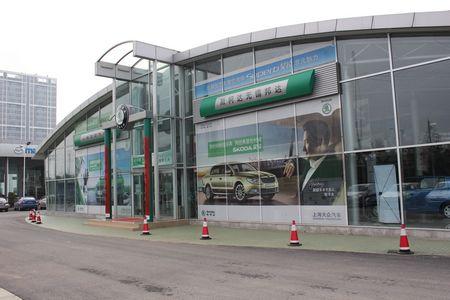 无锡邦达汽车销售服务有限公司
