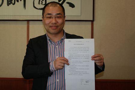 温州凌通雷克萨斯汽车销售服务有限公司