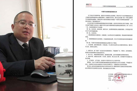 石家庄申联汽车销售有限公司