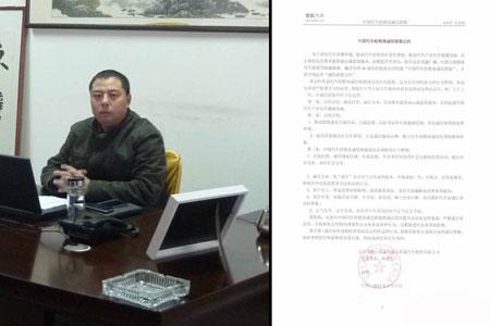 石家庄庞大伟菱汽车销售有限公司