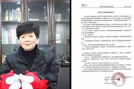 河北冀中合力汽车销售有限公司