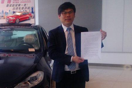 宁波腾峰锦华汽车销售服务有限公司