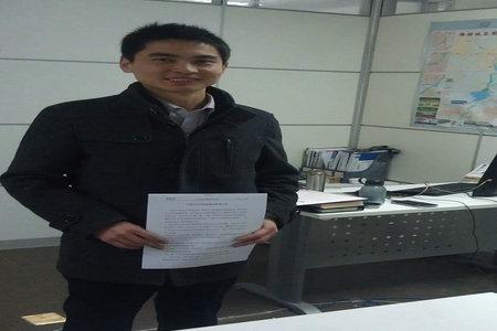 潍坊璟和汽车销售服务有限公司