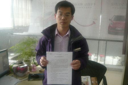 潍坊广潍永达汽车销售服务有限公司