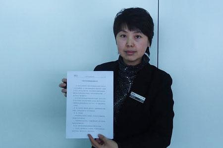 哈尔滨市粤港先锋汽车销售维修有限公司