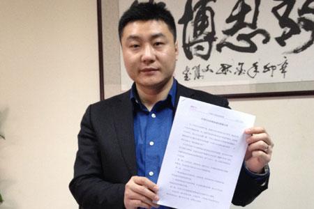 北京中企欣源汽车销售服务有限公司