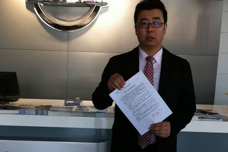 南京万帮金尊汽车销售有限公司