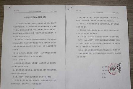 淄博市临淄荟源汽车销售有限公司