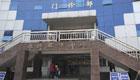 安徽:亳州一名H7N9患者病情好转