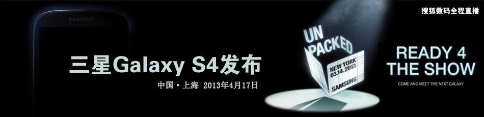 苹果iPhone5发布