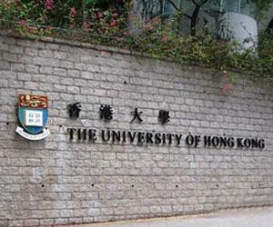 香港高校,高校招生,港校招生,港校学费,港校报考
