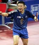 2005年世乒赛