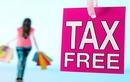 全球购物退税攻略