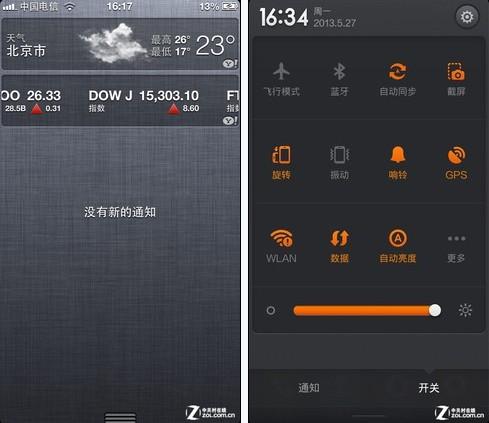 畅想ios7 苹果ios6与小米miui对比图片
