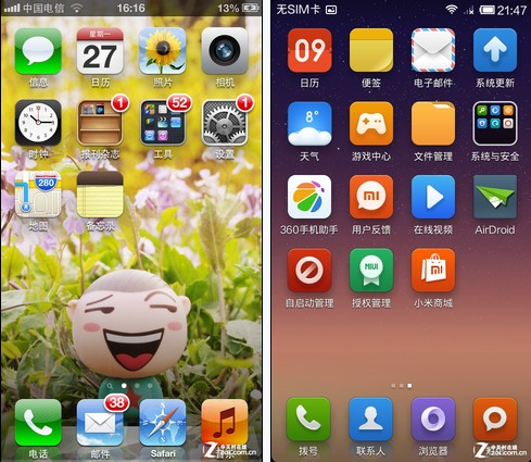 iphone5和小米手机2s图标造型类似