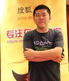 搜狐汽车东北大区总经理 孔铁成